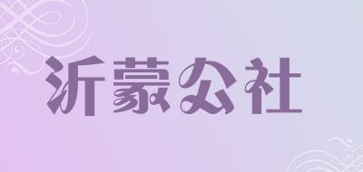 沂蒙公社水果茶