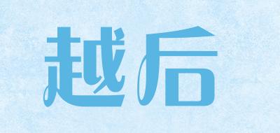 家用砂锅十大品牌排名NO.9