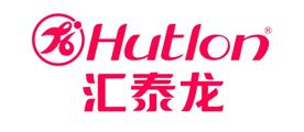 Hutlon是什么牌子_汇泰龙品牌怎么样?