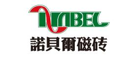 NABEL是什么牌子_诺贝尔品牌怎么样?
