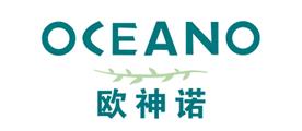 OCEANO是什么牌子_欧神诺品牌怎么样?