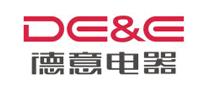 DE&E是什么牌子_德意品牌怎么样?