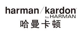 哈曼卡顿/harman kardon