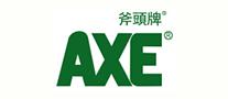 AXE是什么牌子_斧头牌品牌怎么样?