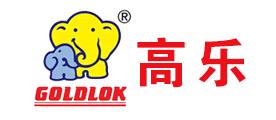 Goldlok是什么牌子_高乐品牌怎么样?