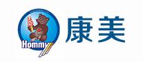 洋参十大品牌排名NO.4