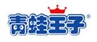 青蛙王子是什么牌子_青蛙王子品牌怎么样?