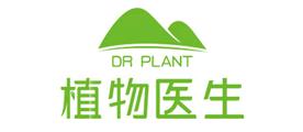 Dr.Plant是什么牌子_植物医生品牌怎么样?