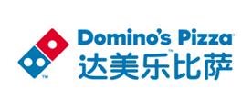 披萨十大品牌排名NO.2