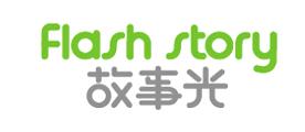 FlashStory是什么牌子_故事光品牌怎么样?