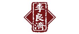 花旗参十大品牌排名NO.9