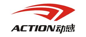 ACTION是什么牌子_动感品牌怎么样?