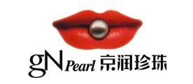 珍珠粉十大品牌排名NO.2