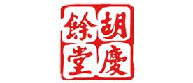 胡庆余堂是什么牌子_胡庆余堂品牌怎么样?