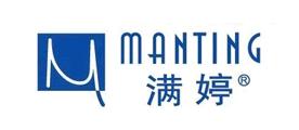 MANTING是什么牌子_满婷品牌怎么样?