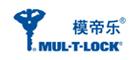 模帝乐/MUL-T-LOCK