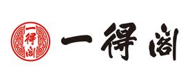 毛笔十大品牌排名NO.4