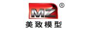 MZ是什么牌子_美致模型品牌怎么样?