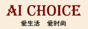 AiChoice盘发工具