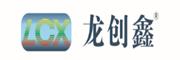 龙创鑫电子血糖仪