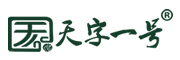 TIAN ZHI YI HAO是什么牌子_天字一号品牌怎么样?