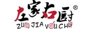 ZUOJIAYOUCHU炒菜锅