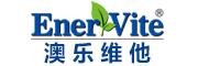 EnerVite是什么牌子_澳乐维他品牌怎么样?