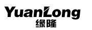 缘隆/YUANLONG