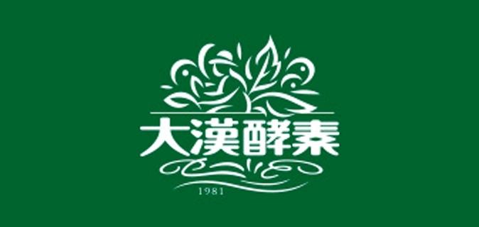 大汉酵素是什么牌子_大汉酵素品牌怎么样?