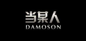 Damoson风镜