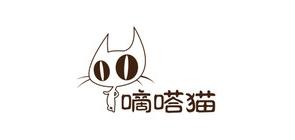 嘀嗒猫食品猪肉干