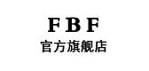 fbf是什么牌子_fbf品牌怎么样?