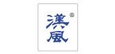 汉风行书字帖