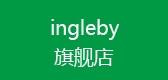 ingleby是什么牌子_英格尔品牌怎么样?