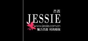 jessie休闲西裤