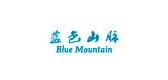 蓝色山脉儿童帐篷