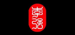 李强品牌标志LOGO