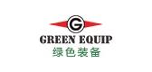 绿色装备品牌标志LOGO