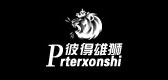 prterxonshi登山服