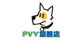 pvy宠物包