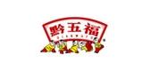 广味香肠十大品牌排名NO.6