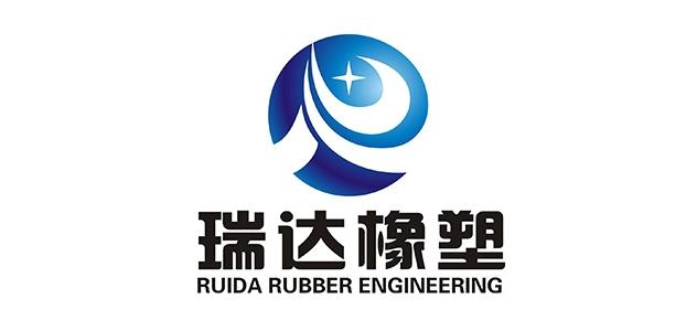 瑞达橡塑结构胶