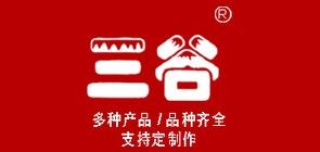 三谷标志牌
