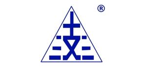 三支三品牌标志LOGO