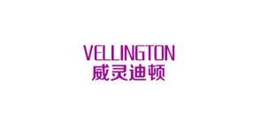 威灵迪顿箱包是什么牌子_威灵迪顿箱包品牌怎么样?