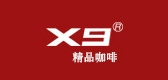 x9是什么牌子_x9品牌怎么样?