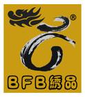 定制/bfb