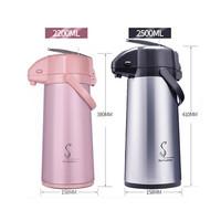 气压式热水瓶哪个牌子好_2020气压式热水瓶十大品牌_气压式热水瓶名牌大全-百强网