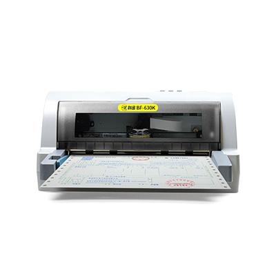 发票打印机