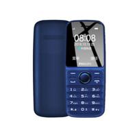 老人手机哪个牌子好_2021老人手机十大品牌_老人手机名牌大全-百强网